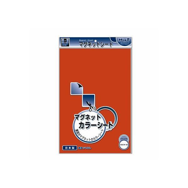 マグエックス/マグネットカラーシート(大) 橙/MSCW-08O