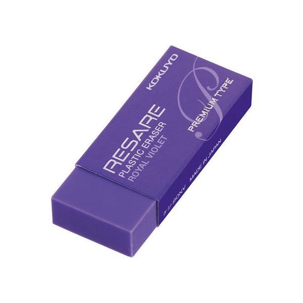 コクヨ/プラスチック消しゴム リサーレ プレミアムタイプ 紫/ケシ-90NV
