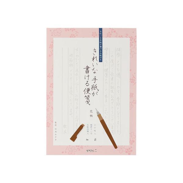 ミドリ(デザインフィル)/きれいな手紙が書ける便箋 細罫 花柄