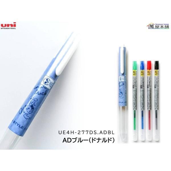 三菱鉛筆〈数量限定〉スタイルフィットディズニーシリーズ マイスター 4色ホルダー(1本)+ゲルインクボールペンリフィル(4色)のセット【UE4H-277DS】|bunguhonpo|02