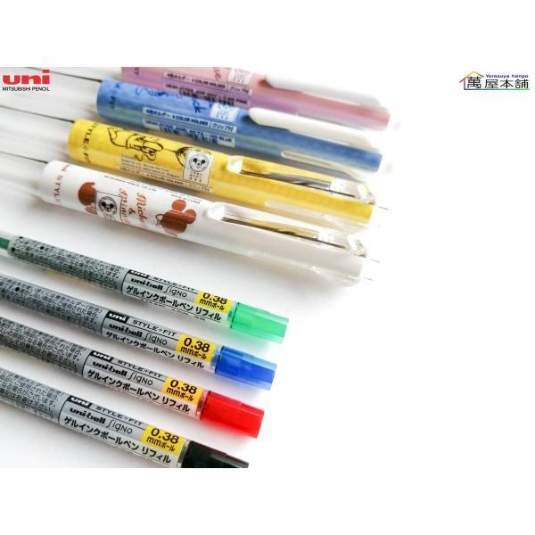 三菱鉛筆〈数量限定〉スタイルフィットディズニーシリーズ マイスター 4色ホルダー(1本)+ゲルインクボールペンリフィル(4色)のセット【UE4H-277DS】|bunguhonpo|07