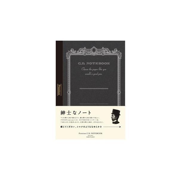 アピカ プレミアムCDノートA5無地紳士なノート CDS90W|bungumarche