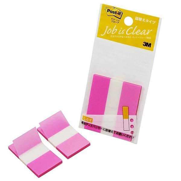 ポストイット ローズ 詰替え用 ジョーブ製品 ケース入り 詰替えタイプ レギュラーサイズ 3M ふせん 付箋紙 付箋  メール便可