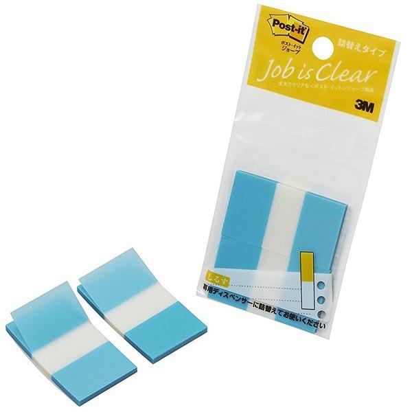 ポストイット スカイブルー 詰替え用 ジョーブ製品 ケース入り 詰替えタイプ レギュラーサイズ 3M ふせん 付箋紙 付箋  メール便可