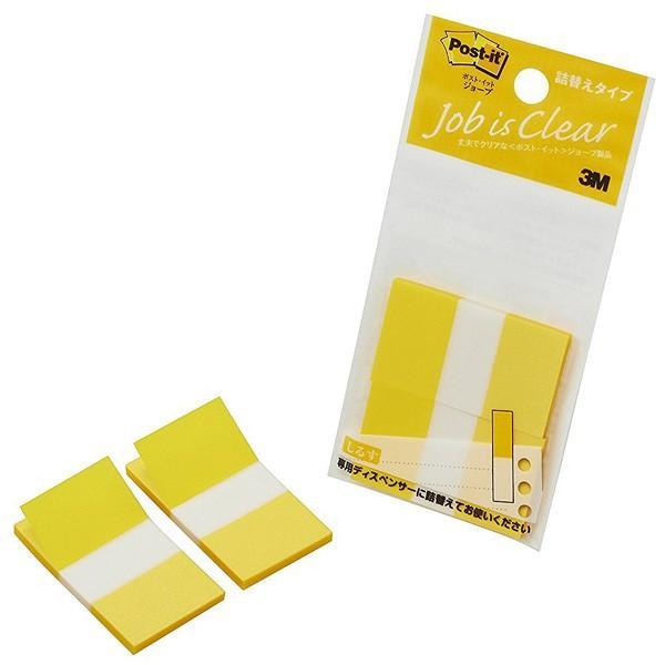 ポストイット イエロー 詰替え用 ジョーブ製品 ケース入り 詰替えタイプ レギュラーサイズ 3M ふせん 付箋紙 付箋  メール便可