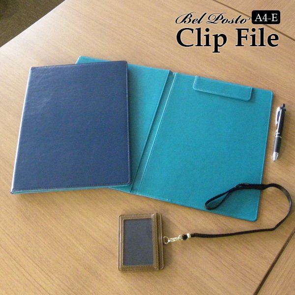 クリップファイル おしゃれ A4 ベルポスト ネイビー&エメラルド バインダークリップ クリップファイルバインダー 合皮 レザー ツートンカラー メール便可