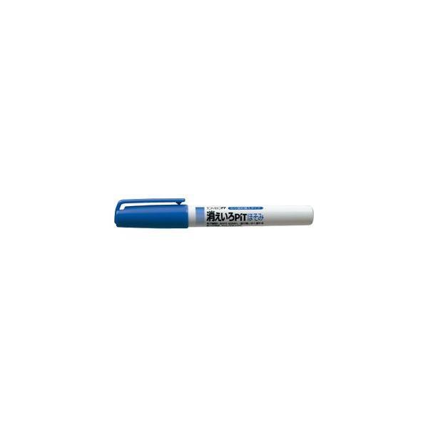 消えいろピット ペン型スティックのり 2.2g メール便可