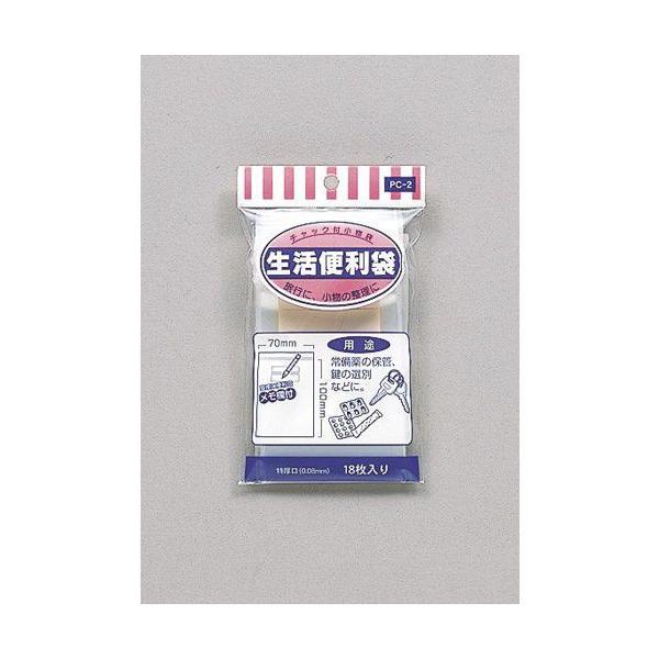 【まとめ割】マルアイ 生活便利袋 NO.2 PC-2 / 5セット メール便可