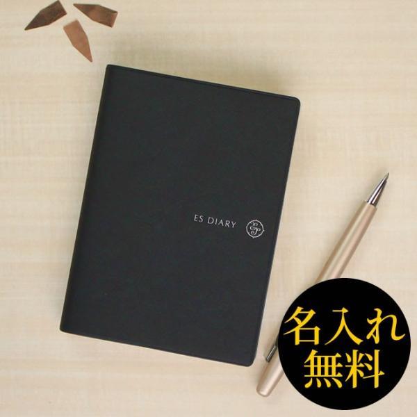 【手帳 2020年】 エイ ステーショナリー ES ダイアリー A6 デイリー1日1ページ