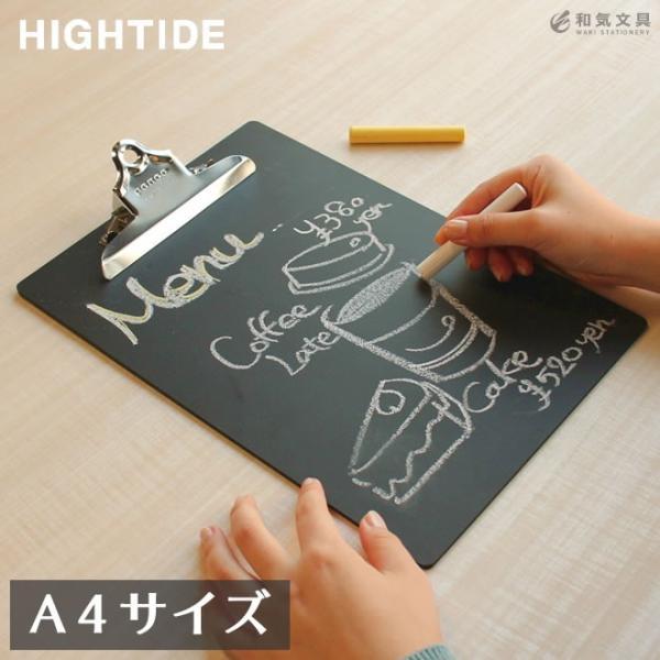 ハイタイド クリップボード HIGHTIDE ペンコ penco クリップチョークボード A4