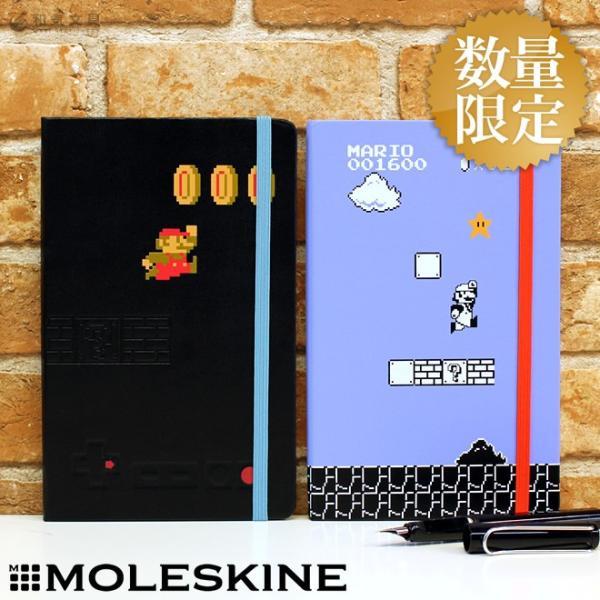[限定]モレスキン MOLESKINE スーパーマリオ ノートブック ラージ 横罫
