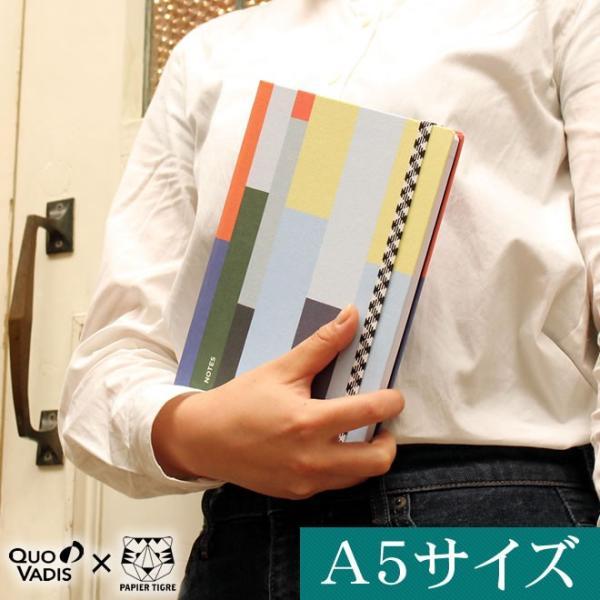 クオバディス パピエティグル Quovadis × Papier Tigre ノートブック ランデブー A5サイズ