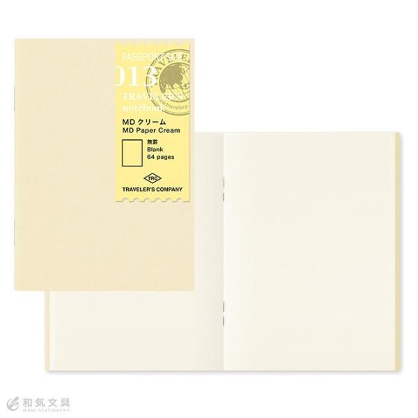 トラベラーズノート TRAVELER'S Notebook パスポートサイズ リフィル MDクリーム