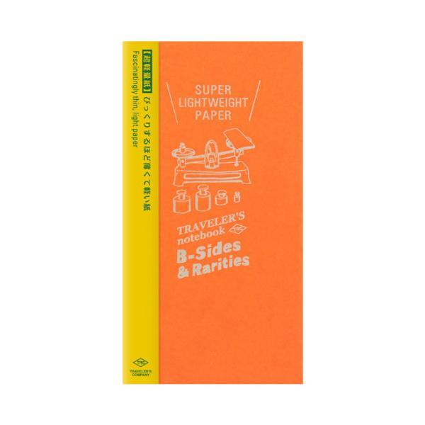 限定 トラベラーズノート TRAVELER'S Notebook B-side & Rarities リフィル 超軽量紙