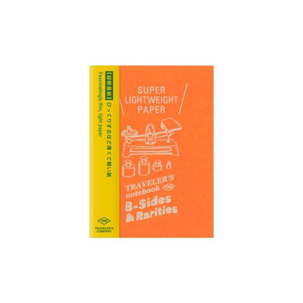 限定 トラベラーズノート TRAVELER'S Notebook B-side & Rarities リフィル パスポートサイズ 超軽量紙