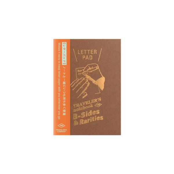限定 トラベラーズノート TRAVELER'S Notebook B-side & Rarities リフィル パスポートサイズ レターパッド