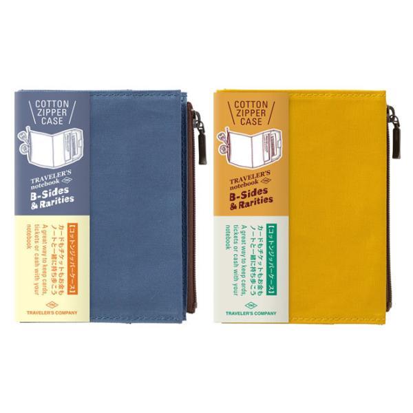 限定 トラベラーズノート TRAVELER'S Notebook B-side & Rarities パスポートサイズ コットンジッパーケース