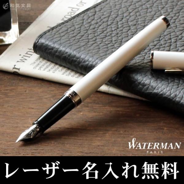 ウォーターマン WATERMAN メトロポリタン エッセンシャル 万年筆