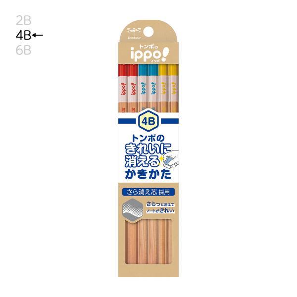 トンボ鉛筆 KB-KSKN01-4B 鉛筆 4B ippo!きれいに消えるかきかた鉛筆 N ナチュラル