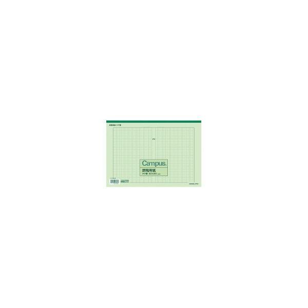 コクヨ ケ-70N-G 原稿用紙 A4 縦書き 20X20 罫色緑 50枚 (10冊セット)