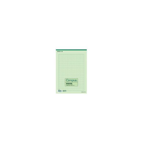 コクヨ ケ-75N 原稿用紙 A4 横書き 20×20 罫色緑 50枚 (10冊セット)