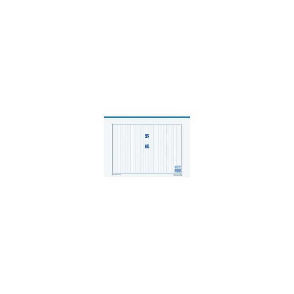 コクヨ ケイ-10 罫紙 B4 白上質紙 藍刷り 13行 50枚 (10冊セット)