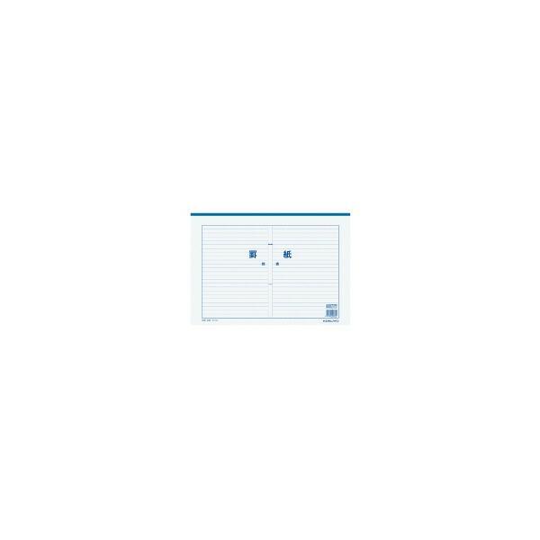 コクヨ ケイ-15 罫紙 横書き B4 上質紙 藍刷り 24行 50枚 (10冊セット)