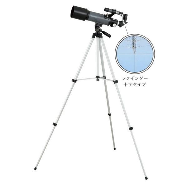 レイメイ藤井 RXA175 天体望遠鏡 屈折式 経緯台 適正倍率70倍
