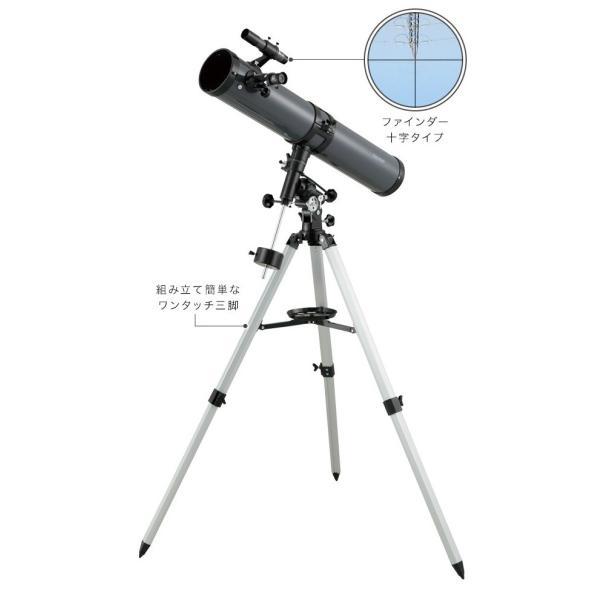 レイメイ藤井 RXA190 天体望遠鏡 反射式 赤道儀 適正倍率114倍
