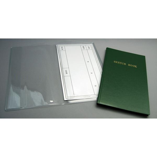 コクヨ セ-Y3カバーセット 測量野帳 スケッチ 白上質