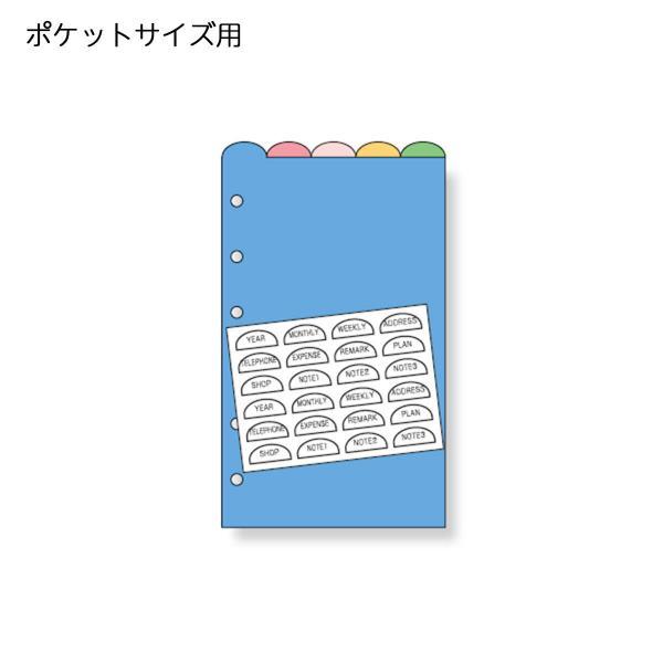 レイメイ藤井 WPR264 キーワード リフィル ポケットサイズ フリーインデックス・カラー
