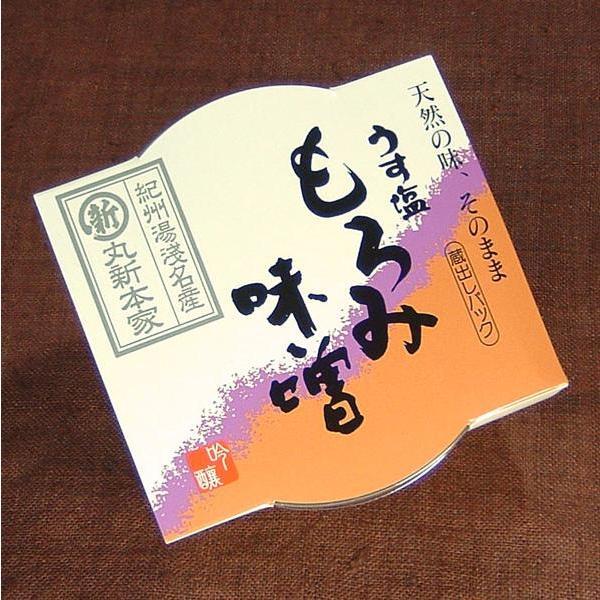 もろみ味噌 270g カップ  丸新13027
