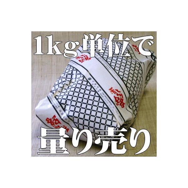 丹波黒豆味噌(みそ) 1キロ 簡易p(袋)
