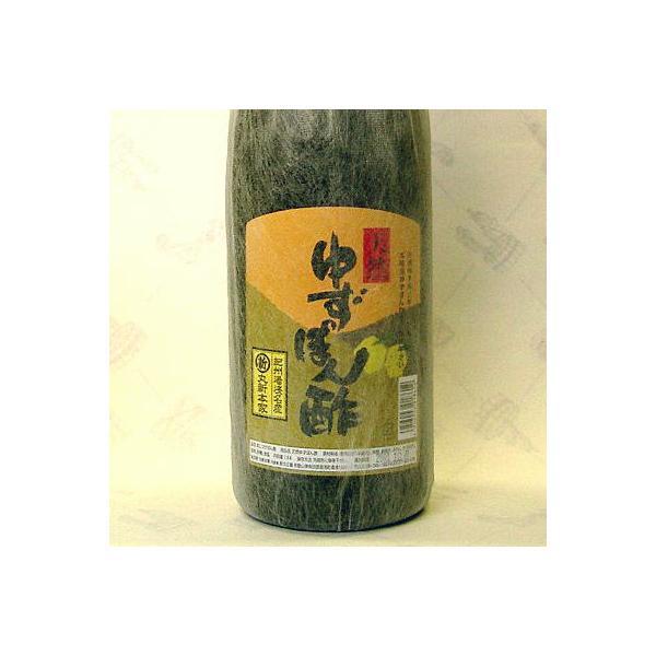 ゆずポン酢 1.8リットル(紀州和歌山産)  丸新91818