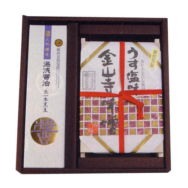 湯浅醤油 生一本・うす塩金山寺セット  (丸新本家・湯浅醤油)  丸新59102