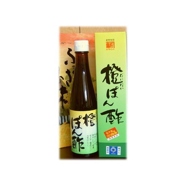 橙ポン酢300ml/則岡醤油醸造元/紀州有田  常温便