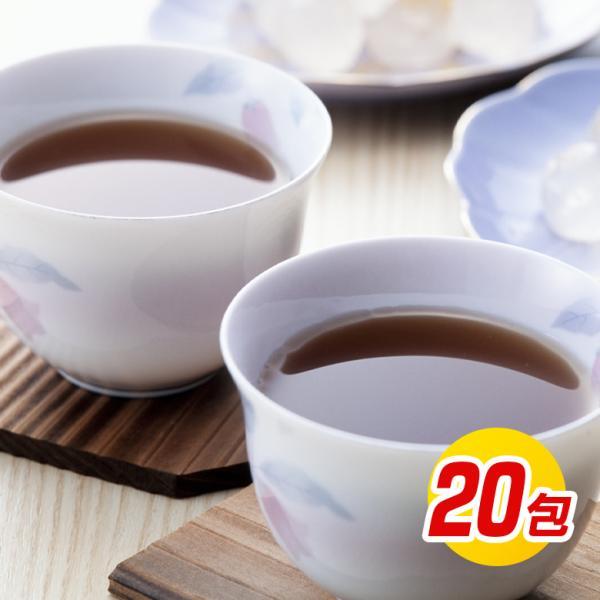 (送料無料)北海道.黒豆茶2pc.国産 ノンカフェインでお子様から妊婦様も安心 まとめ買いで大幅割引 カフェインレス 健康茶 発芽酵素で体に嬉しい セール【D15】|buono-buono