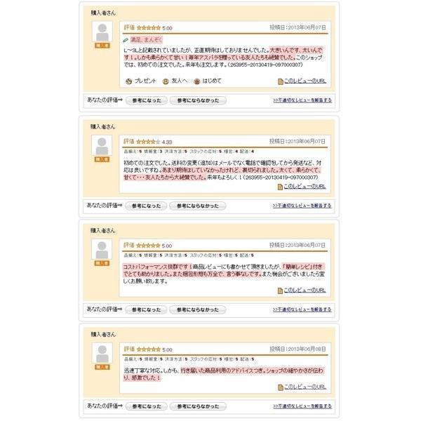 (送料無料)北海道産プレミアムグリーン.アスパラ1kg. L〜2Lの混合訳ありどっさり1kg 仕送り 朝採り お取り寄せ 【E】|buono-buono|05