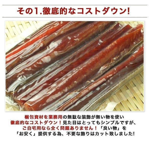 【送料無料】北海道産熟成.鮭とば110g. さけとば ポイント消化 サケトバ 鮭トバ 珍味 <sale>【D】|buono-buono|08