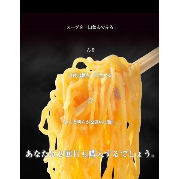 (送料無料)5種から選べる.北海道熟成ラーメン5食セット.お取り寄せ 詰め合わせ ポイント消化 1000円ポッキリ ご当地ラーメン セール【G】|buono-buono|03