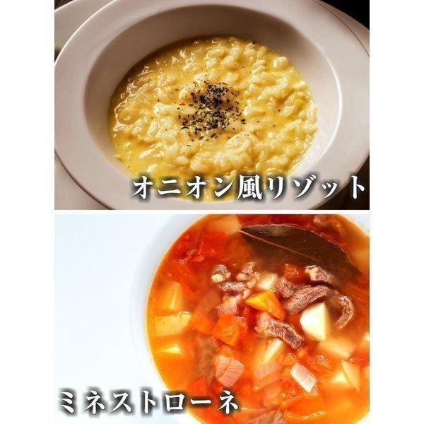 (送料無料)2種類から選べる!じっくり煮込んだ北海道.玉ねぎスープ30袋セット. 生姜  グルメ 仕送り  セール【U】|buono-buono|12