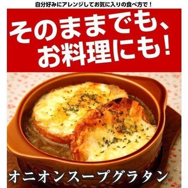 (送料無料)2種類から選べる!じっくり煮込んだ北海道.玉ねぎスープ30袋セット. 生姜  グルメ 仕送り  セール【U】|buono-buono|10