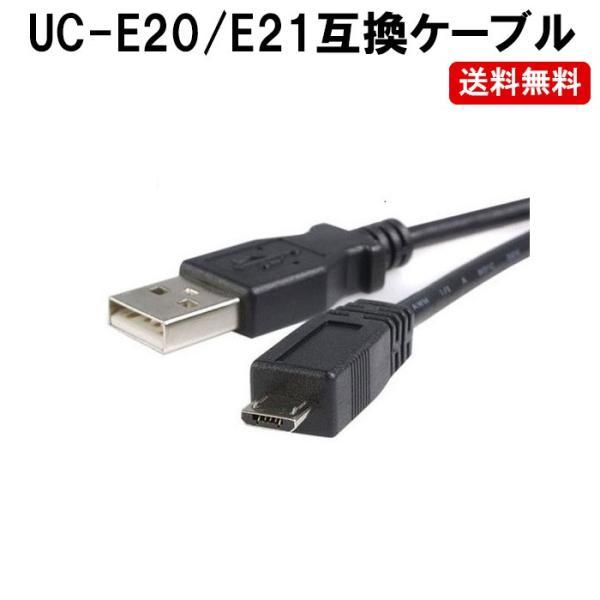 UC-E21 UC-E20 UC E20 E21ニコン NIKON ケーブル DM-その他