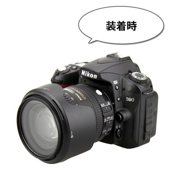 HB-69 互換レンズフード/HB 69 レンズフード/NIKON レンズフード/AF-S DX NIKKOR 18-55mm f/3.5-5.6G VR II 定形外内-白中封筒