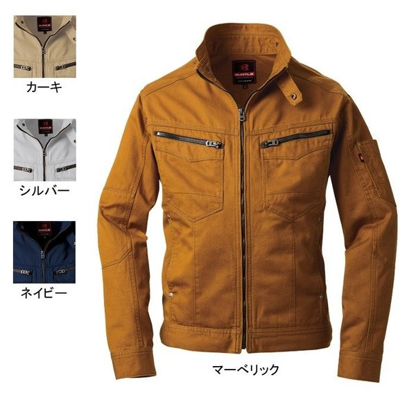 バートルBURTLE 5501 ジャケット