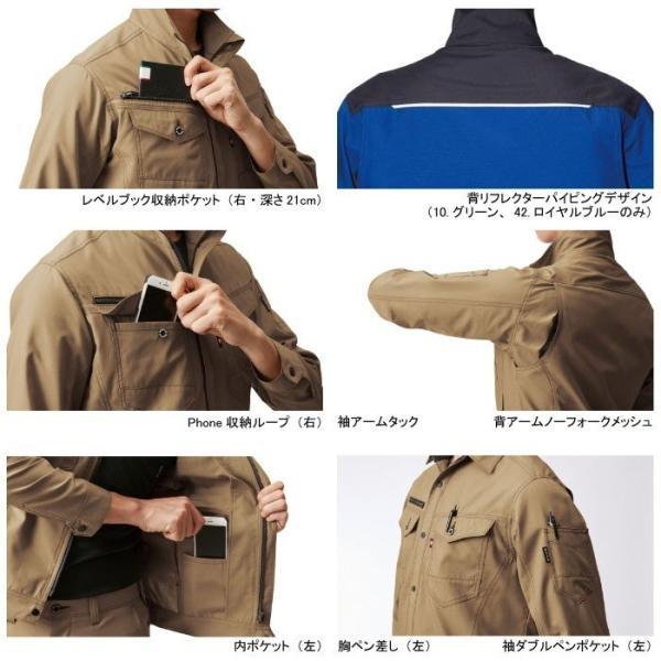 作業服 バートル 9081 ジャケット(ユニセックス) SS〜LL|burtle|02