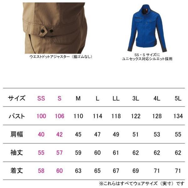 作業服 バートル 9081 ジャケット(ユニセックス) SS〜LL|burtle|03