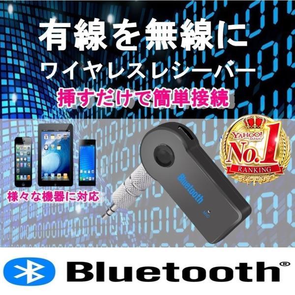 Bluetoothブルートゥ−スレシーバーブルートゥースAUXオーディオワイヤレススピーカー車Bluetooth3.0iPhon