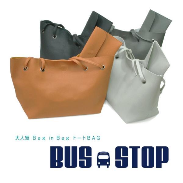 トートバッグ 手提げ かばん 巾着風 ポーチ バッグ in バッグ 大容量 bag in bag