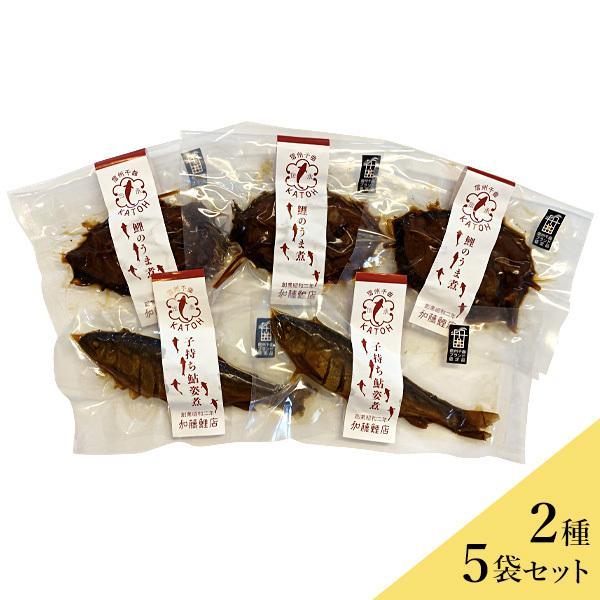 伝承の詰合せ 鯉のうま煮・子持ち鮎の姿煮のセット|送料込(沖縄別途590円)